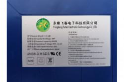 baterie-48v-18ah-x-scooters-xt02-wood-48v-li-2